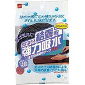 ニトムズ Nitoms 強力結露吸水テープ30(ブロンズ) E102[E0102]