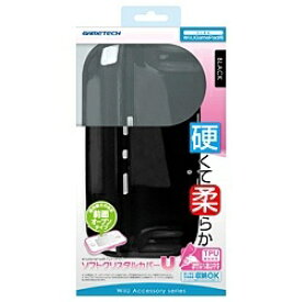 ゲームテック GAMETECH ソフトクリスタルカバーU ブラック【Wii U】