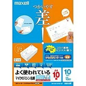 マクセル Maxell マイクロミシン名刺 ラベル 普通紙 (A4サイズ:10面・10シート) 白 M21131N3-10F[M21131N310F]【wtcomo】