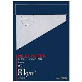 コクヨ KOKUYO インクジェットプロッター用紙 (A2・100枚) セ-PIR87[セPIR87]