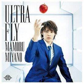 キングレコード KING RECORDS 宮野真守/ULTRA FLY 【CD】