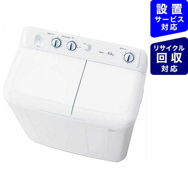 ハイアール Haier JW-W80E-W 2槽式洗濯機 Live Series ホワイト [洗濯8.0kg /乾燥機能無 /上開き][JWW80E]【洗濯機】