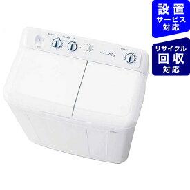 ハイアール Haier JW-W80E-W 2槽式洗濯機 Live Series ホワイト [洗濯8.0kg /乾燥機能無 /上開き][洗濯機 8kg JWW80E]