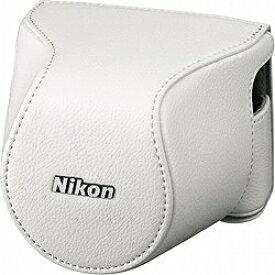 ニコン Nikon ボディーケースセット(ホワイト) CB-N2200S WH[CBN2200SWH]