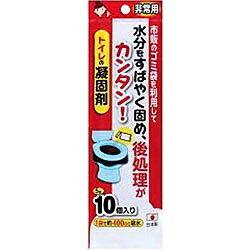 サンコー 非常用トイレ凝固剤 (10個入) R-30[R30]