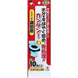 サンコー SANKO 非常用トイレ凝固剤 (10個入) R-30[R30]