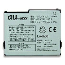 au エーユー 【au純正】電池パック KYI11UAA [DIGNO ISW11K対応]