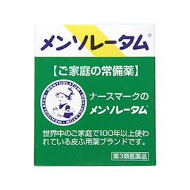 【第3類医薬品】 メンソレータム軟膏c(75g)【wtmedi】ロート製薬 ROHTO
