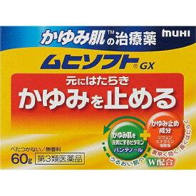 【第3類医薬品】 ムヒソフトGX(60g)【wtmedi】池田模範堂