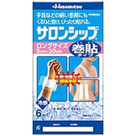 【第3類医薬品】 サロンシップ(巻貼タイプ)ロングサイズ(6枚)【wtmedi】久光製薬 Hisamitsu