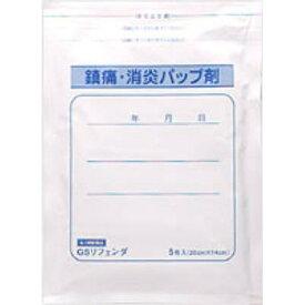 【第3類医薬品】 GSリフェンダ大判(5枚)【wtmedi】タカミツ TAKAMITSU