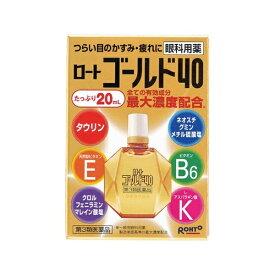 【第3類医薬品】 ロートゴールド40(20mL)〔目薬〕ロート製薬 ROHTO