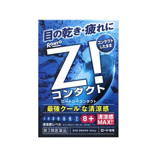 【第3類医薬品】 ロートジーコンタクトa(12mL)〔目薬〕ロート製薬 ROHTO