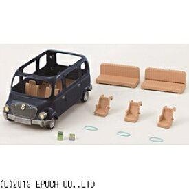 エポック社 EPOCH シルバニアファミリー みんなでドライブ ファミリーワゴン