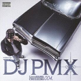 ビクターエンタテインメント Victor Entertainment DJ PMX(MIX)/LocoHAMA CRUISING 004. 【CD】
