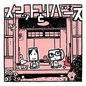 ユニバーサルミュージック Scott & Rivers/スコットとリバース 初回生産限定盤 【音楽CD】