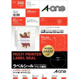 エーワン A-one ラベルシール プリンタ兼用 ホワイト 75412 [A4 /20シート /12面 /マット][aone_high]