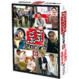 【送料無料】 よしもとアールアンドシー ごぶごぶBOX6 【DVD】