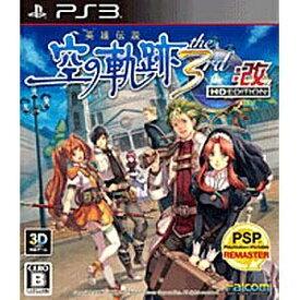 日本ファルコム 英雄伝説 空の軌跡 the 3rd:改 HD EDITION【PS3ゲームソフト】