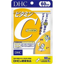 DHC ディーエイチシー DHC(ディーエイチシー) ビタミンC 60日分(120粒)〔栄養補助食品〕【rb_pcp】