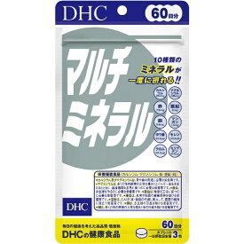DHC ディーエイチシー DHC(ディーエイチシー) マルチミネラル 60日分(180粒)〔栄養補助食品〕【rb_pcp】