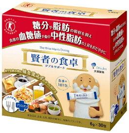 大塚製薬 Otsuka 【特定保健用食品(トクホ)】賢者の食卓ダブルサポート(30包)【rb_pcp】