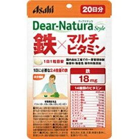 アサヒグループ食品 Asahi Group Foods Dear-Natura(ディアナチュラ)ディアナチュラスタイル 鉄×マルチビタミン(20粒)〔栄養補助食品〕【wtcool】