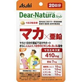 アサヒグループ食品 Asahi Group Foods Dear-Natura(ディアナチュラ)ディアナチュラスタイル マカ×亜鉛(40粒)〔栄養補助食品〕【wtcool】