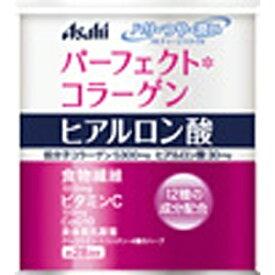 アサヒグループ食品 Asahi Group Foods 【wtcool】パーフェクトアスタ コラーゲン パウダー 210g 〔美容・ダイエット〕【代引きの場合】大型商品と同一注文不可・最短日配送
