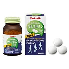 ヤクルトヘルスフーズ Yakult Health Foods 【wtcool】Yakult(ヤクルト)グルコサミン 270粒【代引きの場合】大型商品と同一注文不可・最短日配送