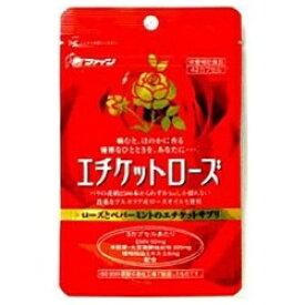 ファイン FINE JAPAN 【wtcool】ファイン エチケットローズ 42カプセル【代引きの場合】大型商品と同一注文不可・最短日配送