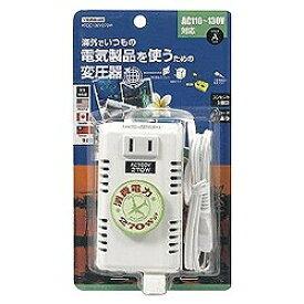 ヤザワ YAZAWA 変圧器 (ダウントランス)(270W) HTDC130V270W