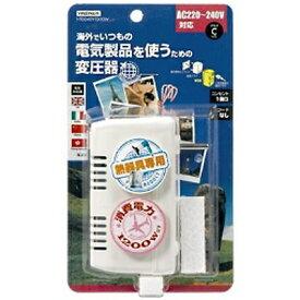 ヤザワ YAZAWA 変圧器 (ダウントランス・熱器具専用)(1200W) HTD240V1200W