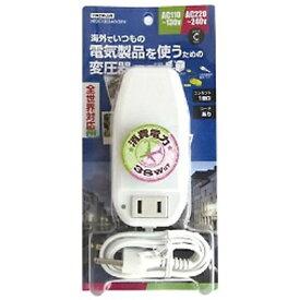 ヤザワ YAZAWA 変圧器 (ダウントランス)(全世界対応)(38W) HTDC130240V38W