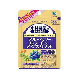 小林製薬 Kobayashi ブルーベリー・ルテインメグスリノ木(60粒)【rb_pcp】