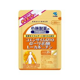 小林製薬 Kobayashi CoQ10・αリポ酸・L-カルニチン(60粒)