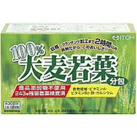 井藤漢方製薬 ITOH 大麦若葉100% 3g×30袋【代引きの場合】大型商品と同一注文不可・最短日配送
