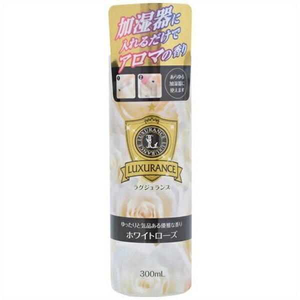 UYEKI ラグジュランス 加湿器用芳香剤 アロマ ホワイトローズ (300ml)