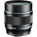オリンパス OLYMPUS カメラレンズ ED 75mm F1.8 M.ZUIKO DIGITAL(ズイコーデジタル) ブラック [マイクロフォーサーズ /単焦点レンズ][ED75MMF1.8BLK]