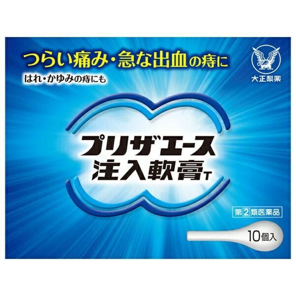 【第(2)類医薬品】 プリザエース注入軟膏T(10個)大正製薬
