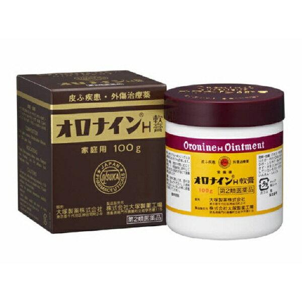 【第2類医薬品】 オロナインH軟膏(100g)大塚製薬 Otsuka