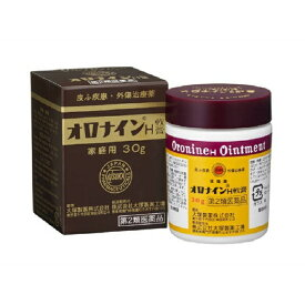 【第2類医薬品】 オロナインH軟膏(30g)【wtmedi】大塚製薬 Otsuka