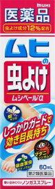 【第2類医薬品】 ムヒの虫よけ ムシペールα(60mL)【wtmedi】池田模範堂