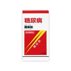 【第2類医薬品】 糖解錠(170錠)【wtmedi】摩耶堂製薬