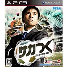 セガゲームス SEGA Games サカつくプロサッカークラブをつくろう!【PS3ゲームソフト】