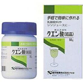 健栄製薬 KENEI Pharmaceutical 【wtcool】クエン酸 結晶(食添)(50g)【代引きの場合】大型商品と同一注文不可・最短日配送