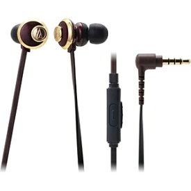 オーディオテクニカ audio-technica イヤホン カナル型 ATH-CKF77IS BW ブラウン [リモコン・マイク対応 /φ3.5mm ミニプラグ][ATHCKF77ISBW]