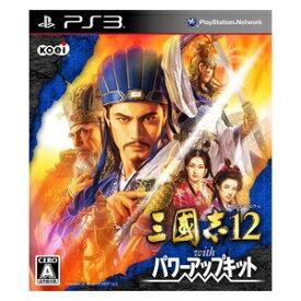 コーエーテクモゲームス KOEI 三國志12 with パワーアップキット【PS3】