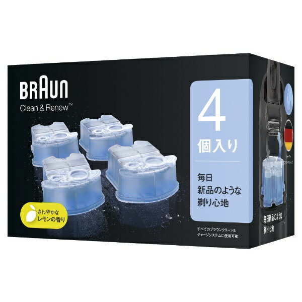 ブラウン BRAUN クリーン&リニューシステム専用洗浄液カートリッジ(4個入) CCR4-CR[CCR4CR]