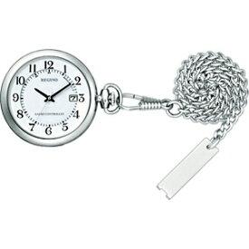 シチズン CITIZEN 懐中時計 ソーラーテック電波時計 レグノ(REGUNO) KL7-914-11 [電波自動受信機能有][KL791411]